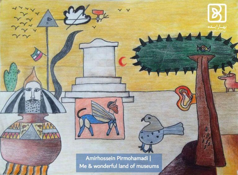 amirhossein-pirmohamadi