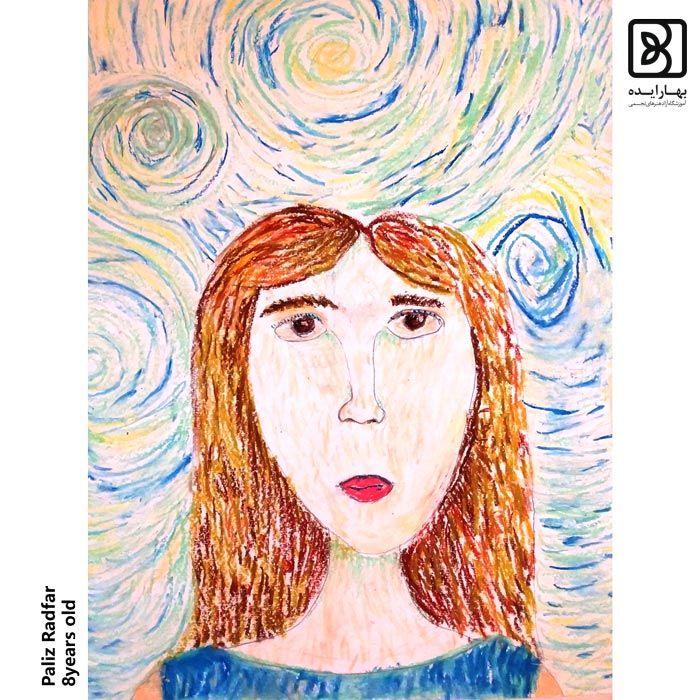 palizradfar2-selfportrait