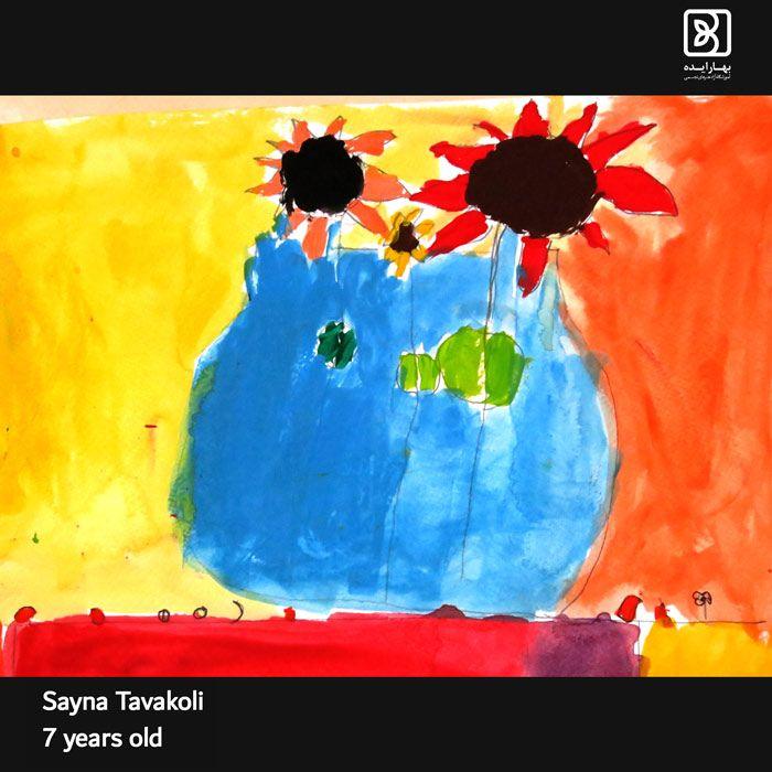 sayna-tavakoli