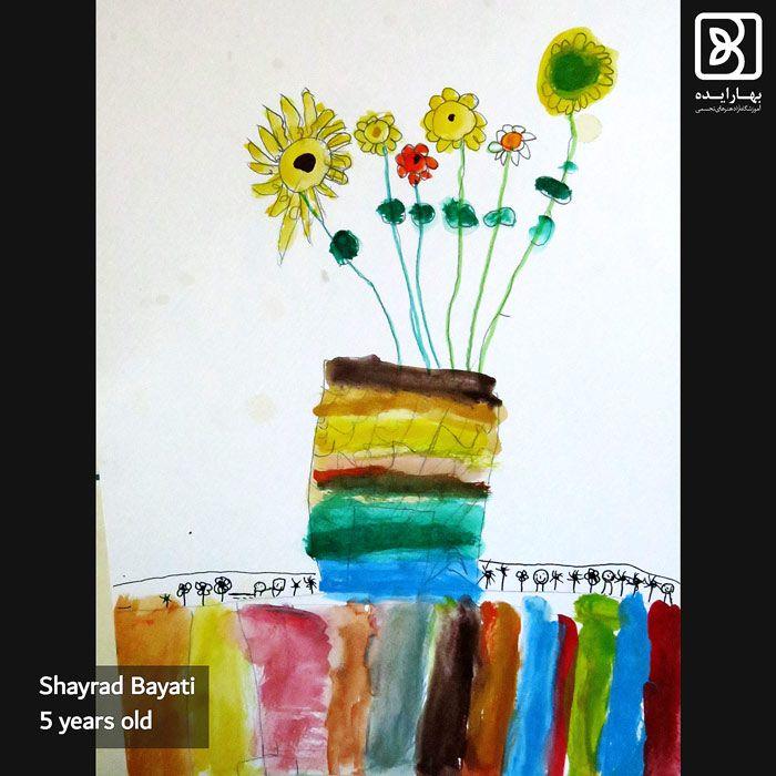 shayrad-bayati